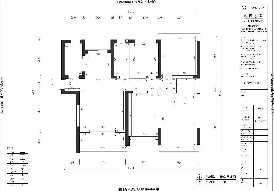 【装修日记】长沙湘水熙园四居室中式风格装修续集