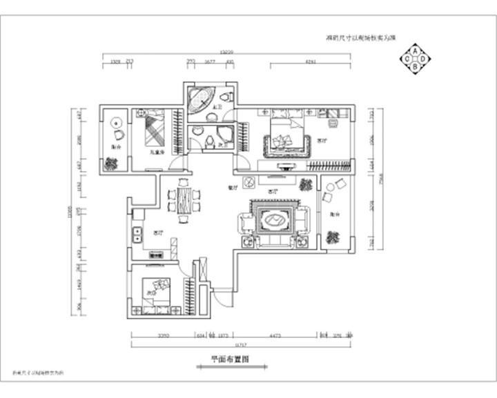 书香美域 / 现代混搭风格 / 136平米