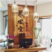 恒大雅苑130㎡新中式风格  唯美中国风