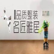 名匠雅居|成樱:140平米中式风格,时间沉淀后的低调与奢华