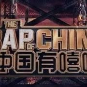 热点 | 《中国有嘻哈》,寻找不一样的家装freestyle!