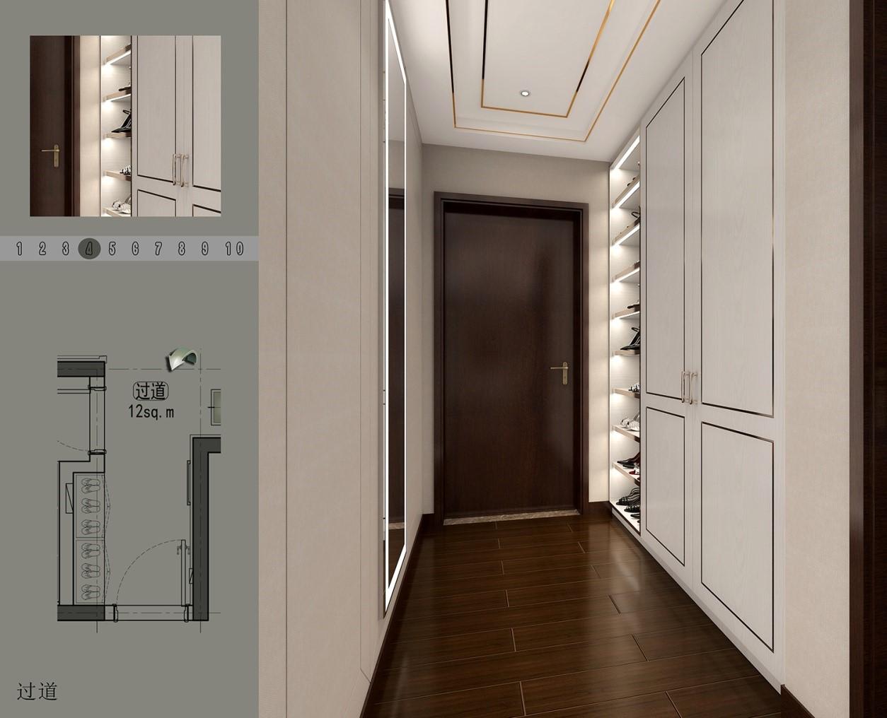 梅苑小区 / 现代简约风格 / 130平米