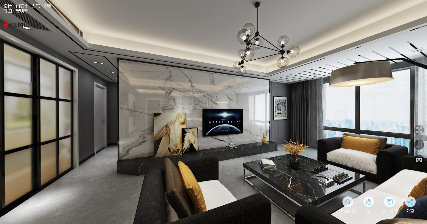 丽发新城 / 现代简约风格 / 120平米装修案例